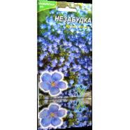 Семена незабудки, 150 семян