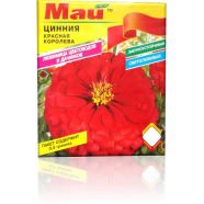 Семена циннии Красная королева, 0,5 г