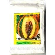 Семена тыквы Голосеменная Янтарная, 0,5кг