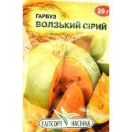 Семена тыквы Волжская серая, 20г
