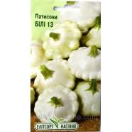 Насіння патисона Білий-13, 25 насінин