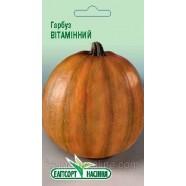 Семена тыквы Витаминная (на кашу), 20 семян