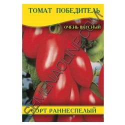 Семена томата Победитель, 100 г