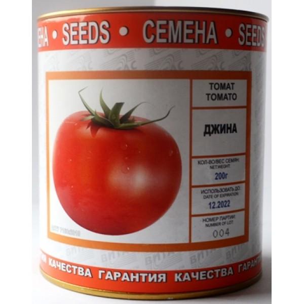 Насіння Томату Джина, (Італія), 0,2 кг