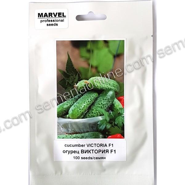 Семена огурца партенокарпический Виктория F1 (Польша), 100 семян