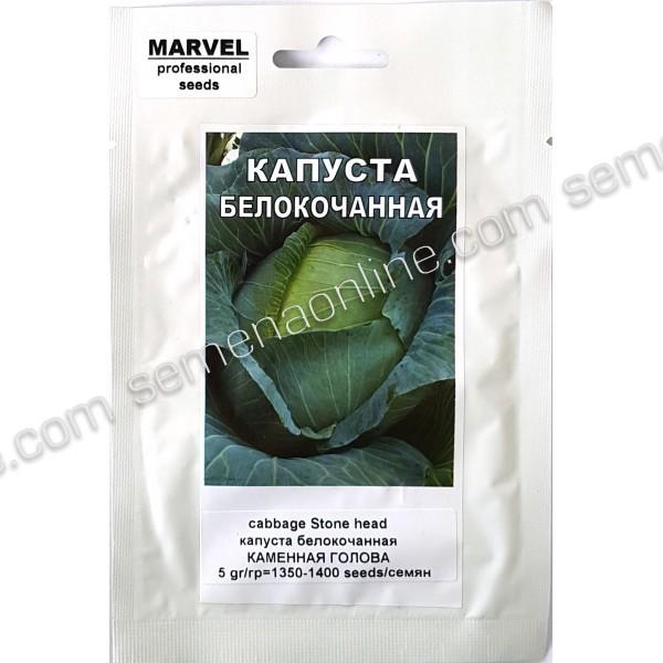 Семена капусты белокочанная Каменная голова (Польша), 5г