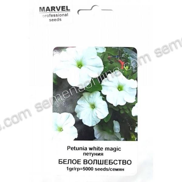 Семена петунии Белое Волшебство (Украина), 5000 семян