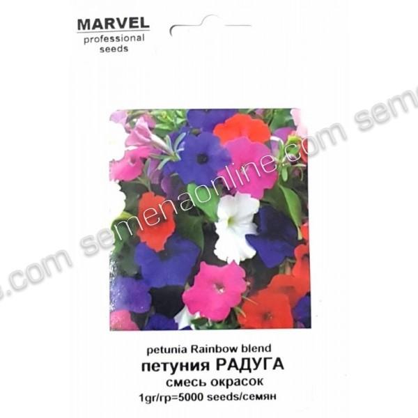 Семена петунии Радуга смесь (Украина), 5000 семян