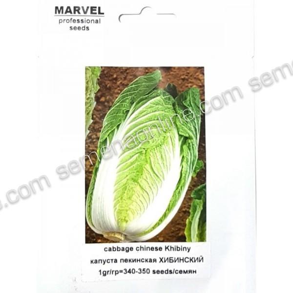 Семена капусты пекинская Хибинская (Италия), 350 семян
