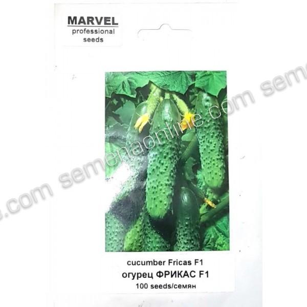 Семена огурца пчелоопыляемый Фрикас F1 (Польша), 100 семян