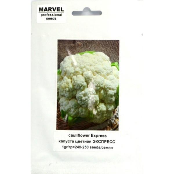 Насіння капусти кольоровий Експрес (Італія), 250 насінин