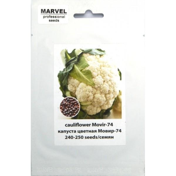 Семена капусты цветная Мовир-74 (Италия), 250 семян