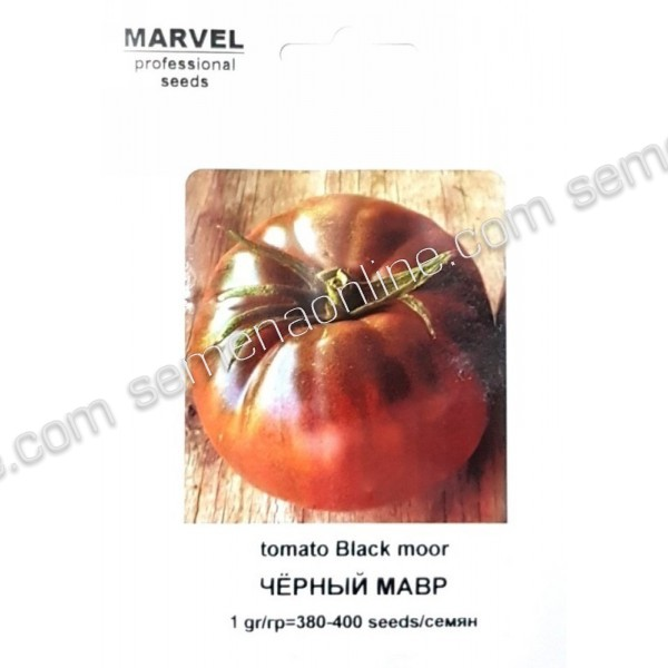 Семена томата Черный Мавр (Украина), 1г