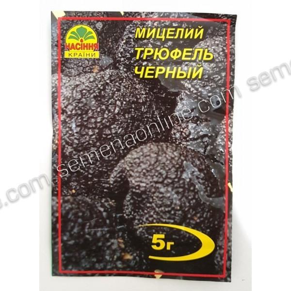Мицелий гриба Трюфель черный, 5г