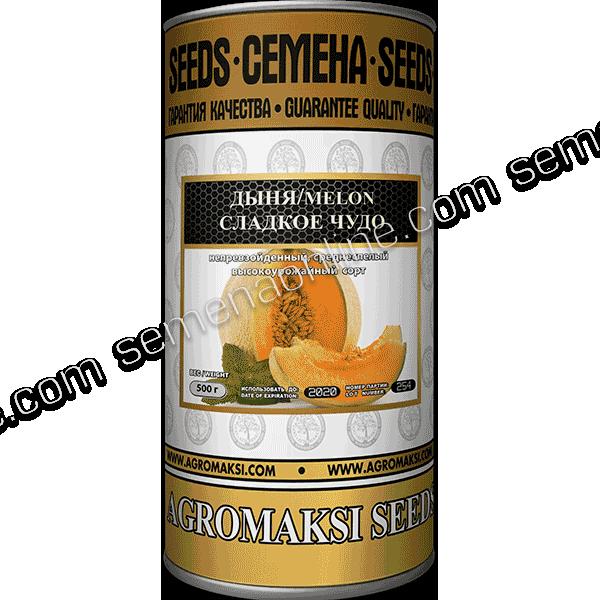 Насіння дині Солодке Диво, (Україна), 0,5 кг