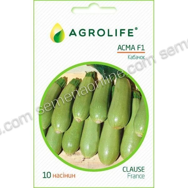Семена кабачка Асма F1, 500 шт.