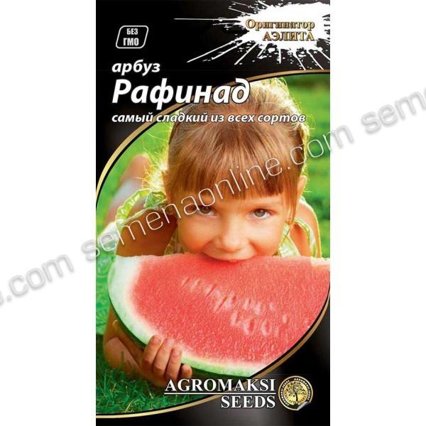 Семена арбуза Рафинад, 15г