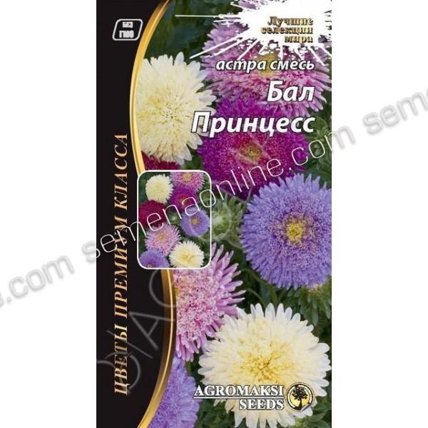 Насіння квітів Астра Бал принцес, 0,2 г