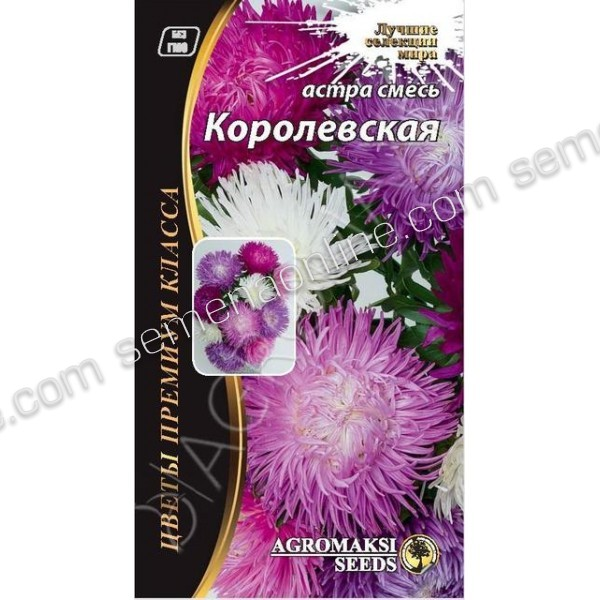 Насіння квітів Астра Королевська суміш 0,2 г