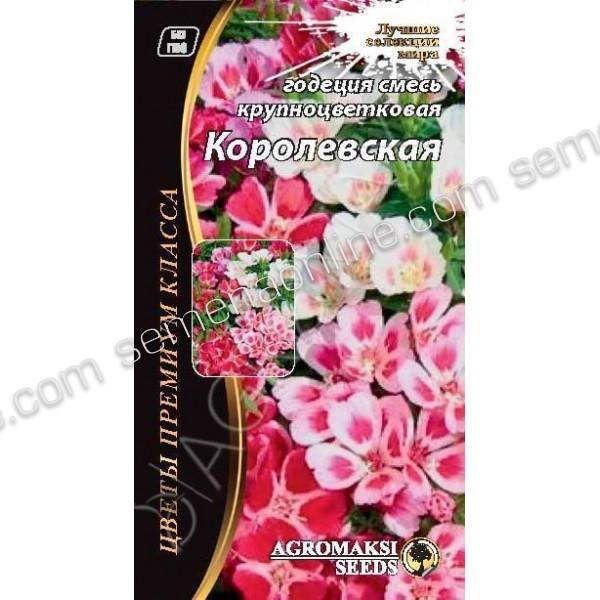 Насіння квітів Годеция Королевська крупноквіткова суміш 0,2 г
