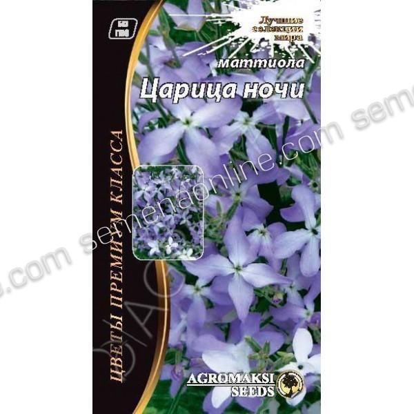 Насіння квітів Матіола Цариця Ночі, 1г