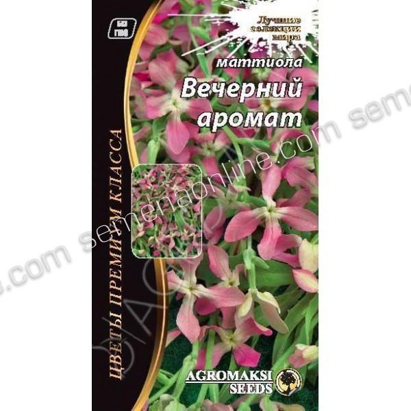 Насіння квітів Матіола Вечірній Аромат, 1г
