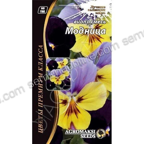 Насіння квітів Віола Модниця суміш, 0,1 г