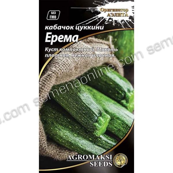 Семена кабачка цукини Ерема, 2г
