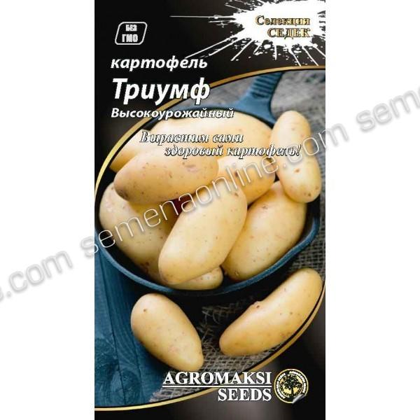 Насіння картоплі Тріумф, 0,01 г