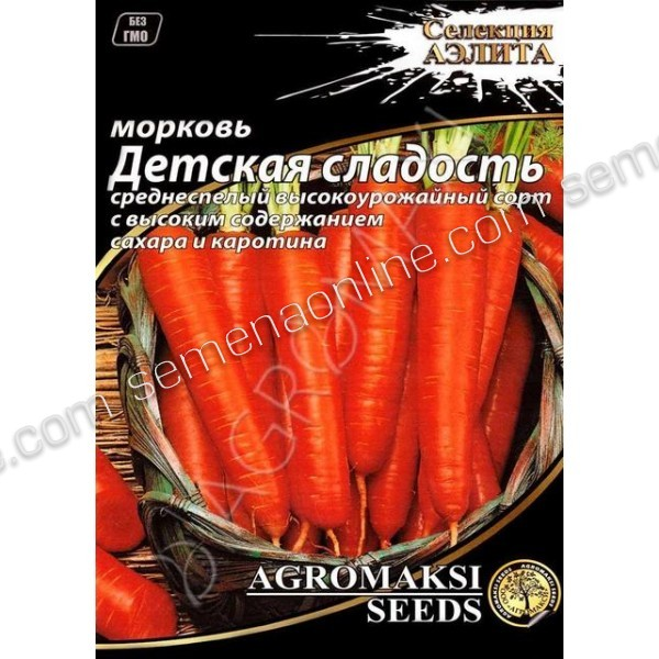 Насіння моркви Дитяча Солодкість, 15г