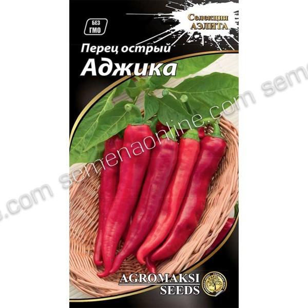 Насіння перцю гострий Аджика, 0,2 г