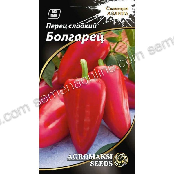 Семена перца сладкий Болгарец, 0,2г