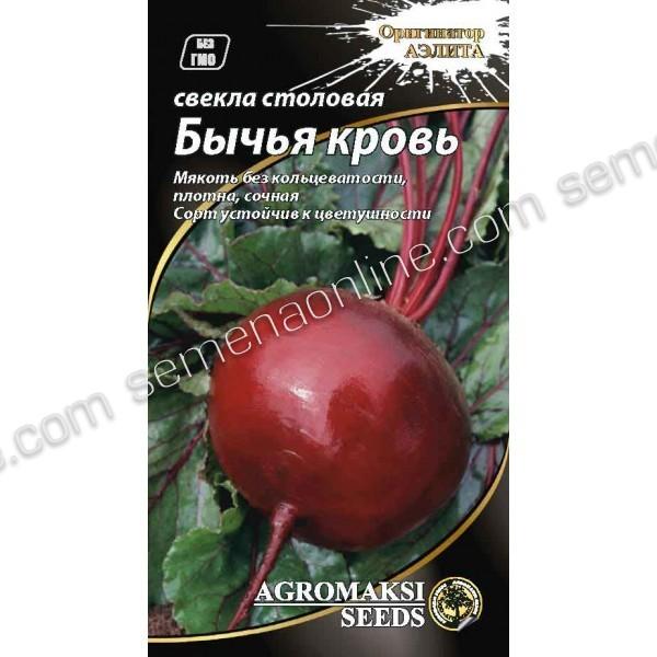 Семена свеклы Бычья кровь (бордо), 3г