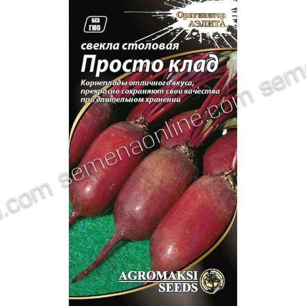 Семена свеклы Просто клад (цилиндра), 3г