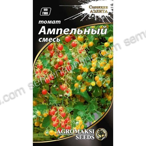 Насіння томату Ампельна суміш, 0,1 г