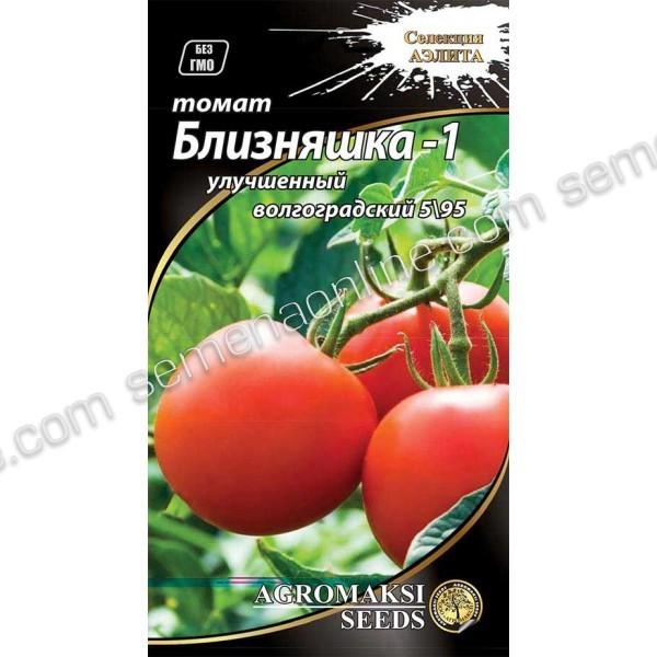 Насіння томату Близнючка-1 (покращений волгоградський 5/95), 0,1 г