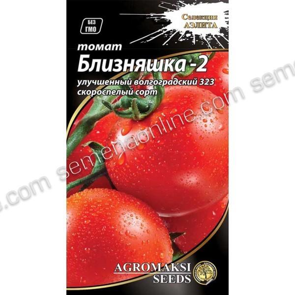 Насіння томату Близнючка-2 (покращений волгоградський 323), 0,1 г