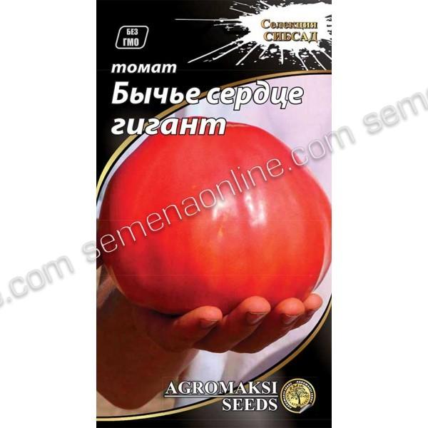 Насіння томату Бичаче серце гігант, 0,1 г
