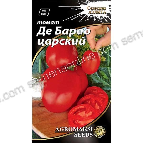 Насіння томату Де Барао царський, 0,1 г
