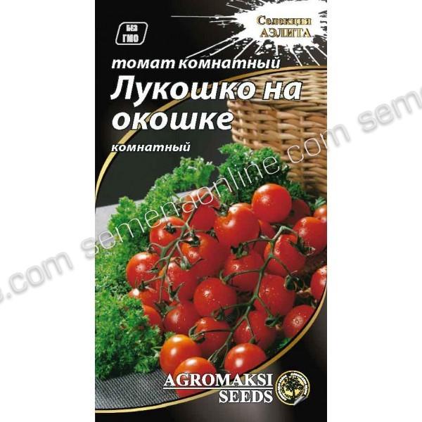 """Насіння томату """"Кошик на віконці"""" кімнатний, 0,1 г"""
