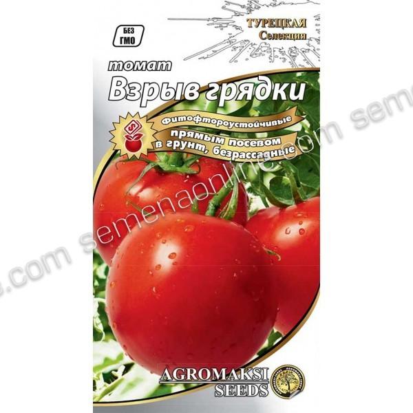 Насіння томату безрассадный Вибух грядки, 0,4 г
