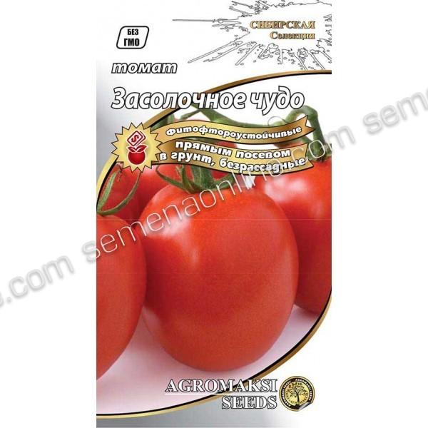 Насіння томату безрассадный Засолочное диво, 0,4 г