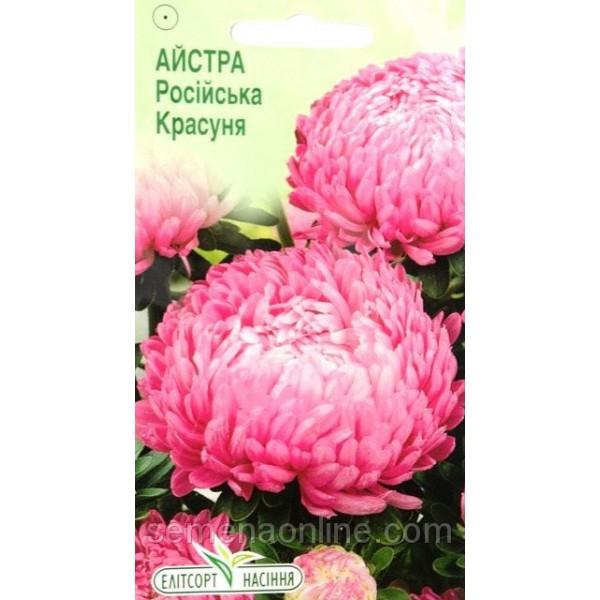 Семена астры Русская красавица, 0,2 г