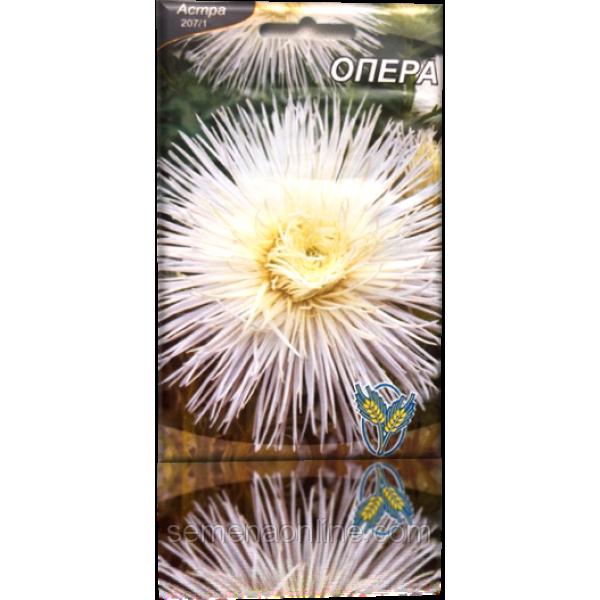 Насіння айстри Опера, 100 шт.