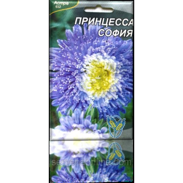 Насіння айстри Принцеса Софія, 0,2 г