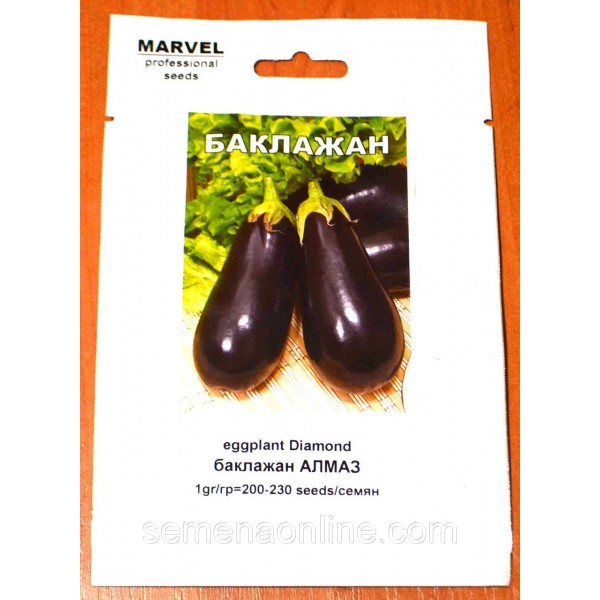 Семена баклажана Алмаз (Узбекистан), 1 гр