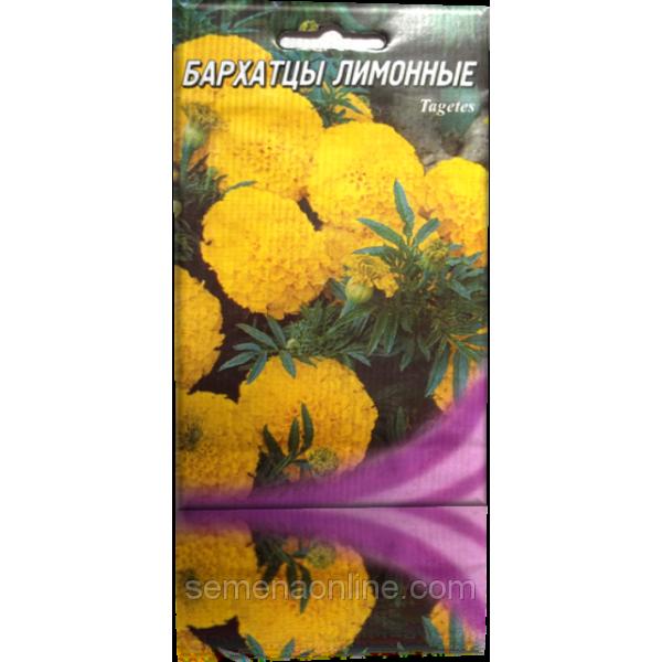Семена бархатцев Лимонная Капля, 0,3г.