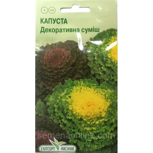 Семена Декоративной капусты, 0,1г.