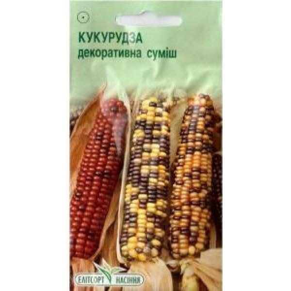 Насіння Декоративної кукурудзи, 5шт.