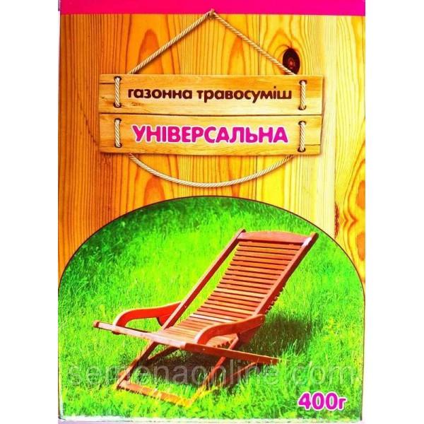 Семена травы для газонов Универсальная, 400г